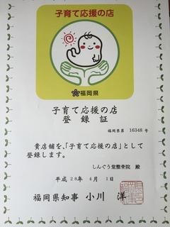 image1 (3) - コピー.JPG